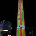 El obelisco en mí